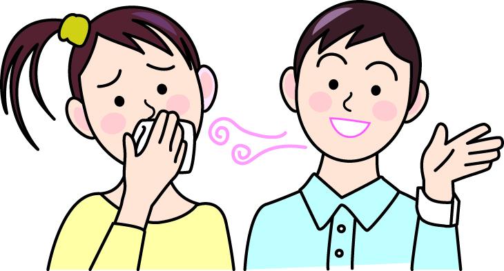 自己臭症が深刻…自分がクサイのか客観的に判断する方法3