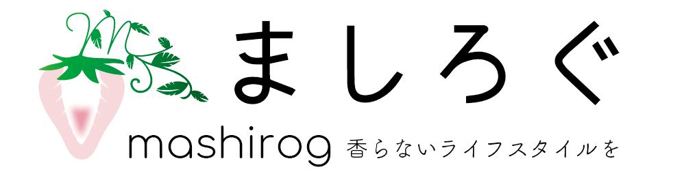 mashirog(ましろぐ)